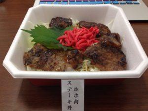 ホホ肉ステーキ丼
