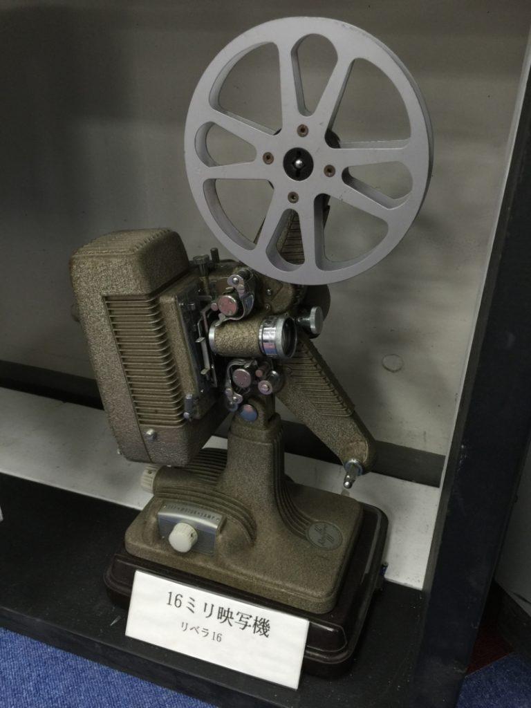 リベラ16mm映写機