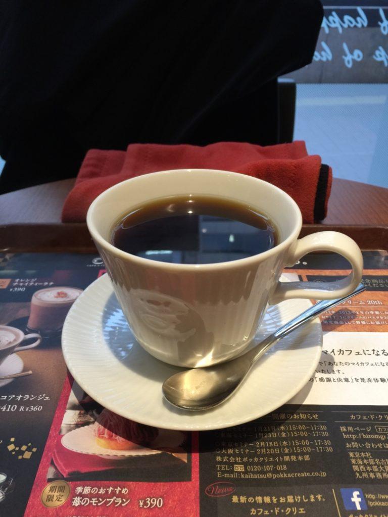 カフェ・ド・クリエのアメリカン