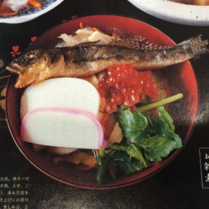 仙台風雑煮