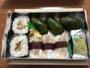 アジ三昧のお寿司