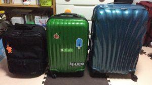 歴代キャリーバッグ・スーツケース