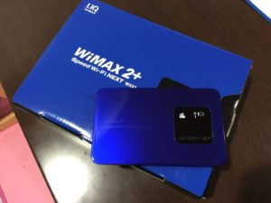 WiMAX 2+ WX01