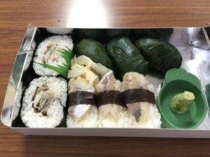港あじ寿司