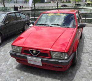 Alfa Romeo 75 TwinSpark