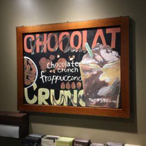 チョコレートクランチフラペチーノ