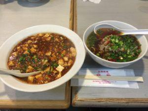 味仙の台湾ラーメンと麻婆豆腐