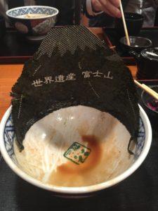 富士山てっぺん丼の海苔