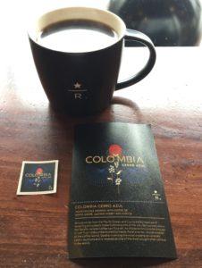コロンビア セロ アズール
