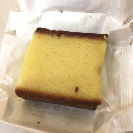 三上貫栄堂の洋酒ケーキ