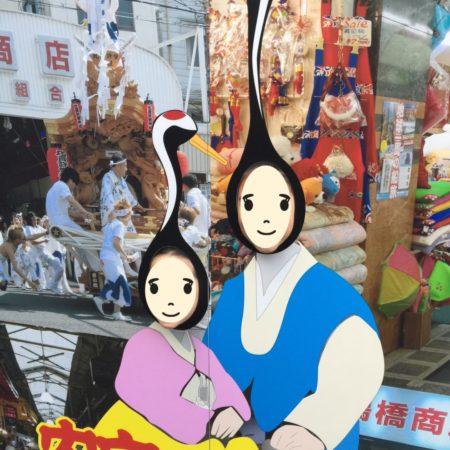鶴橋で鶴になった姉妹