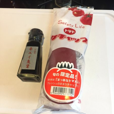 赤エイ魚醤と旬のトマトケチャップ