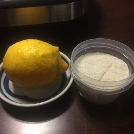無農薬レモンとAseedソルト