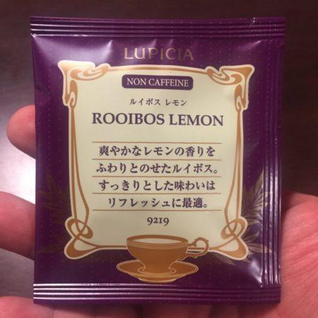 ルイボス レモン