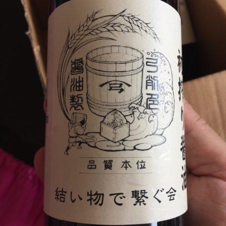 弓削田醤油ラベル