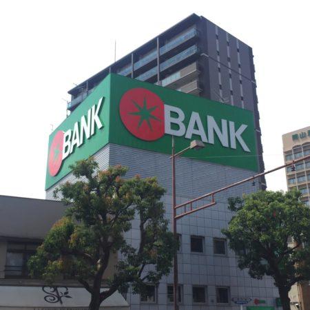 トマト銀行はなかなかのトマトっぷりでした